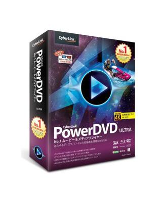 Cyberlink-PowerDVD-Ultra-Serial-keys-Download
