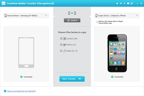 FonePaw-DoTrans-License-key
