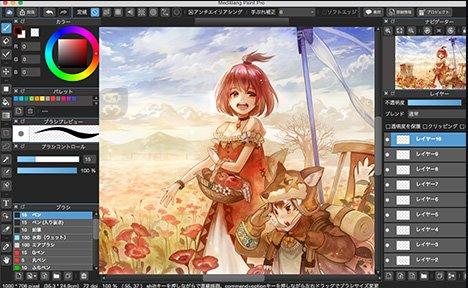 MediBang Paint Pro 26.2 Crack + Key [64-Bit] Free Download 2021